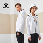 Hooded jacket | Kelme | Road 3881336 | White color